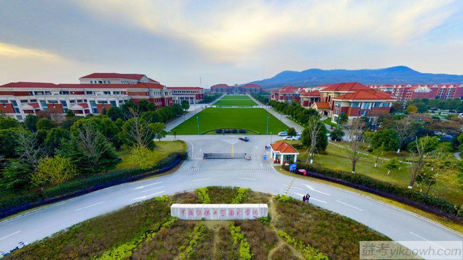 中国传媒大学南广学院2017年艺术类本科专业报考须知