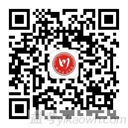 四川音乐学院2017年省外招生专业考试报名须知