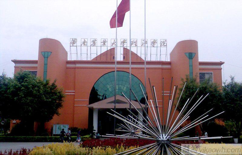 华南农业大学珠江学院2017年艺术类校考招生专业介绍
