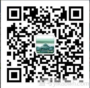 武汉大学2017年艺术类招生简章